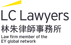 LC Lawyers LLP logo