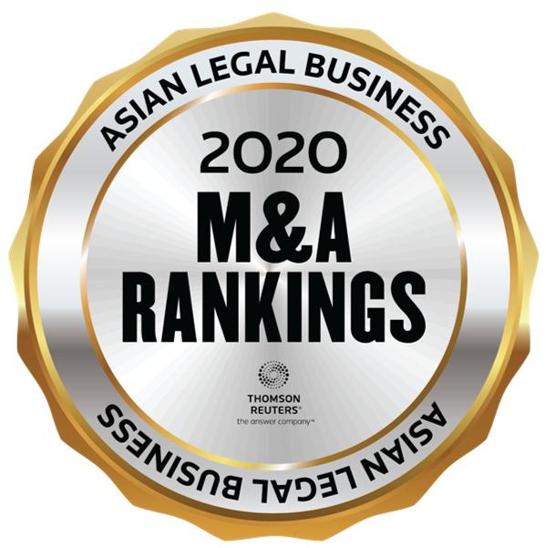 """""""Notable Firm"""" by ALB 2020 M&A Rankings for Hong Kong"""