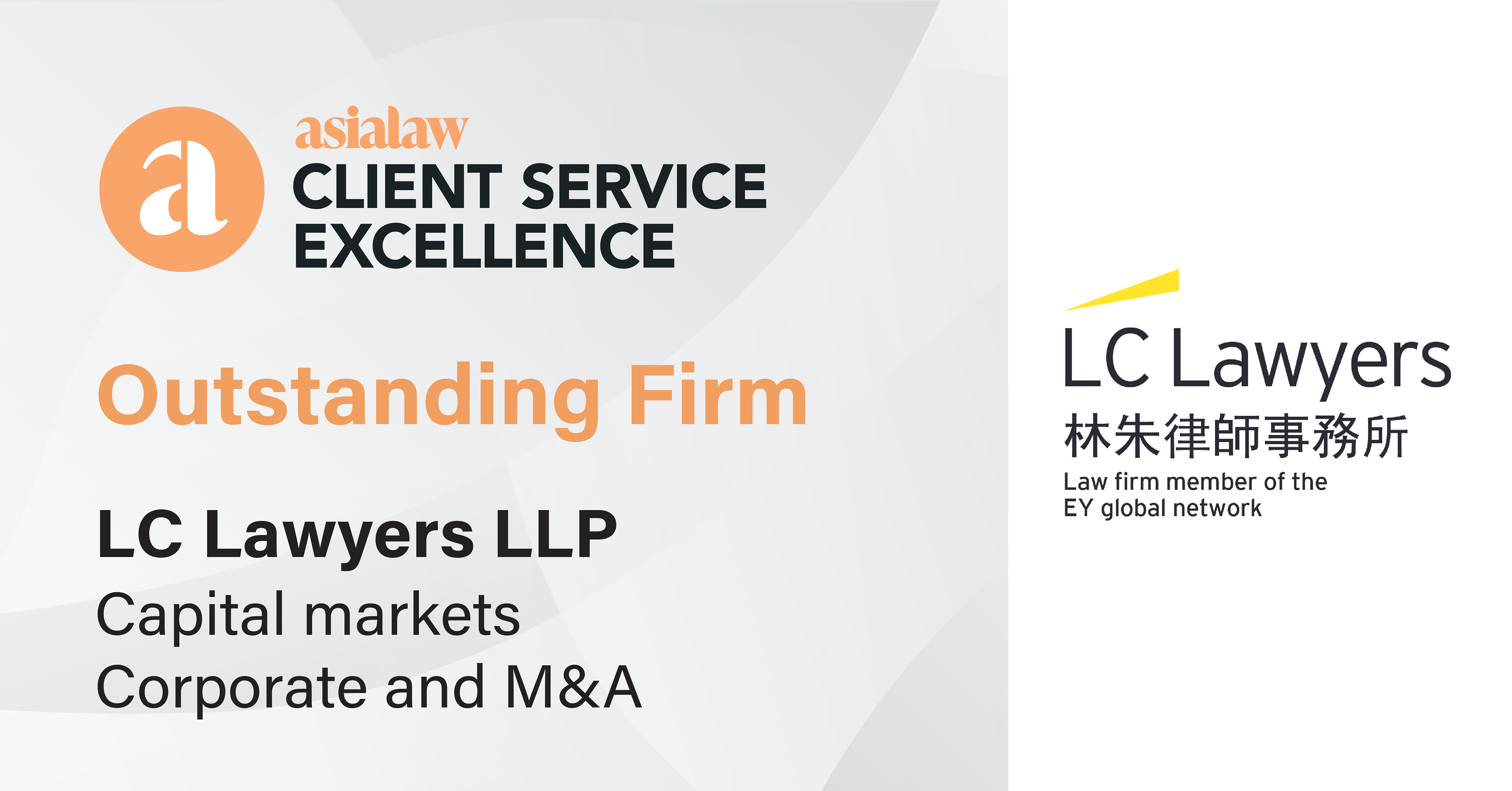 Outstanding Firm by asialaw Client Service Excellence 2021