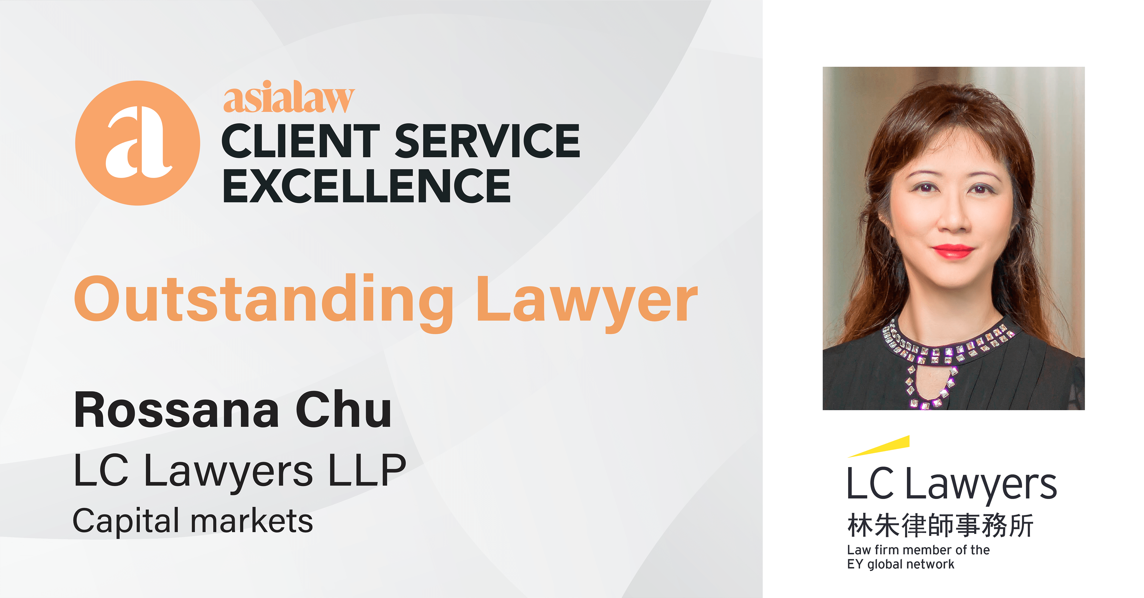 Outstanding Lawyer by asialaw Client Service Excellence 2021