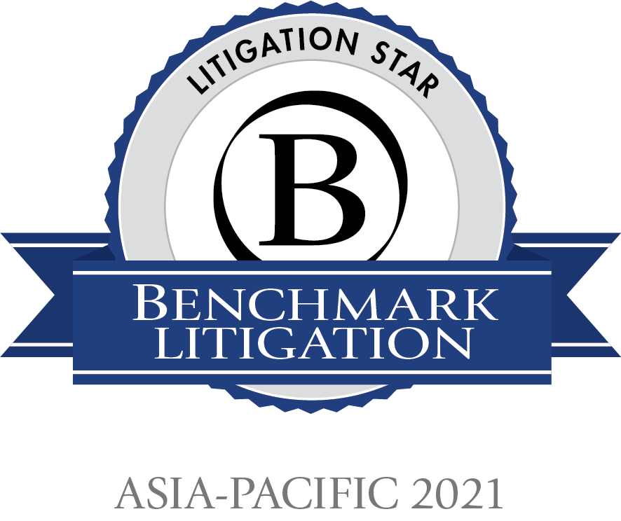 2021年《亚太基准诉讼》 (Benchmark Litigation Asia-Pacific) 诉讼之星
