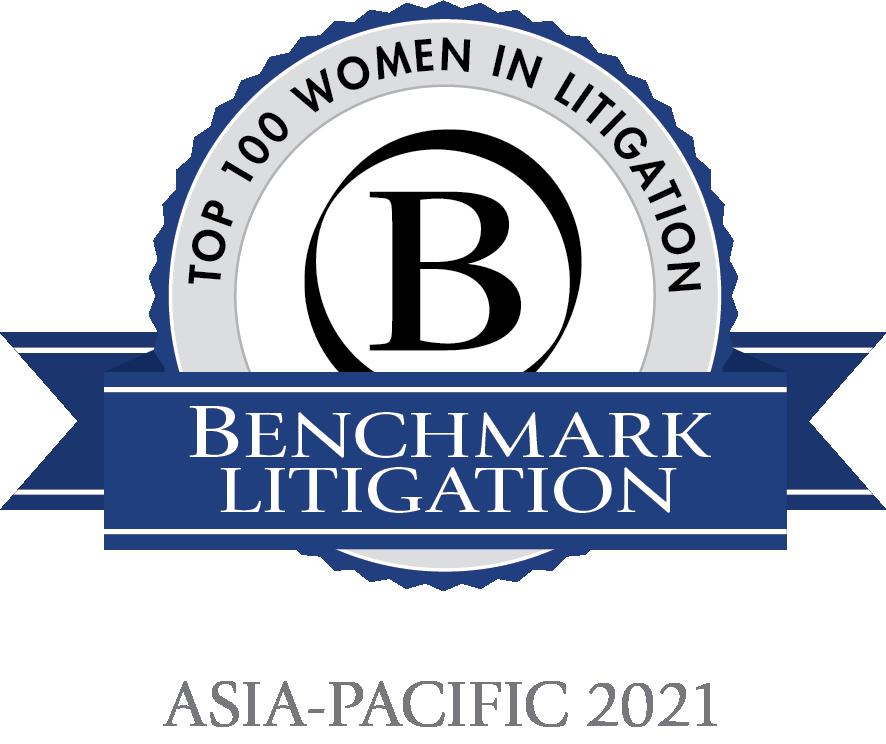 2021年《亚太基准诉讼》 (Benchmark Litigation Asia-Pacific) 亚太区前100名杰出女诉讼律师