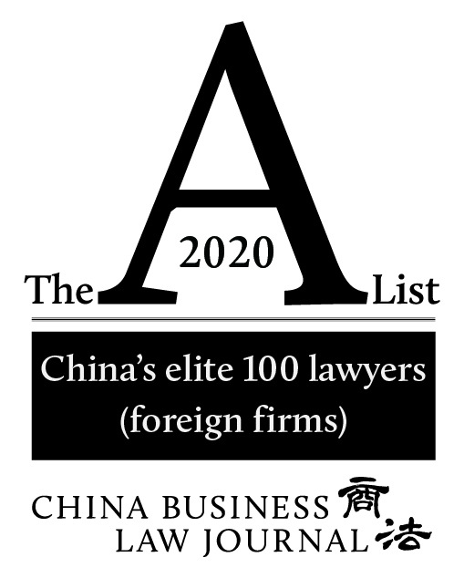"Rossana Chu is ranked in ""China's Elite 100 Lawyers (Foreign Firms), A-List 2020"" of China Business Law Journal"