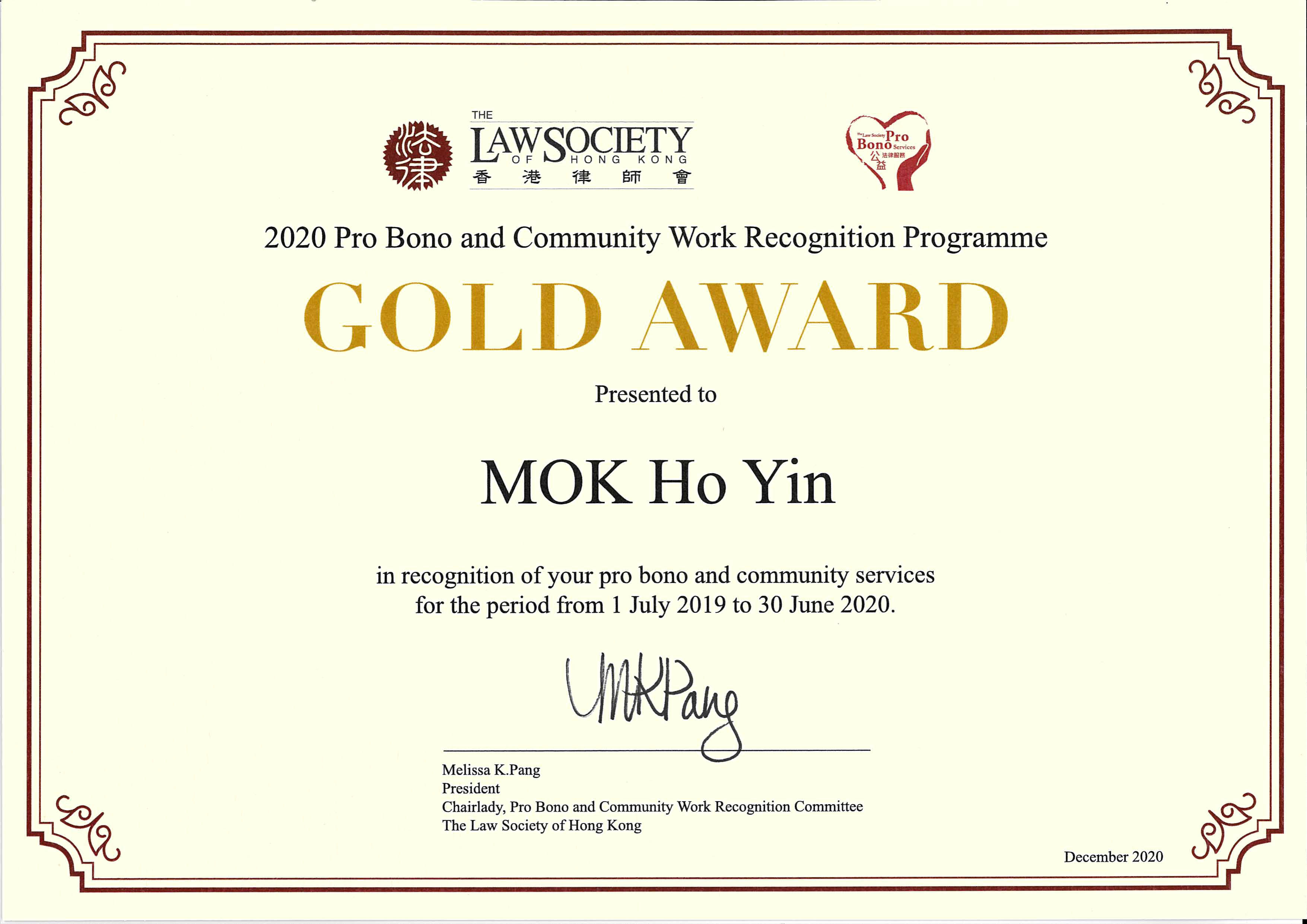 Individual Gold Award in Pro Bono and Community Services by The Law Society of Hong Kong, LC Lawyers LLP, Alex Mok, 2020
