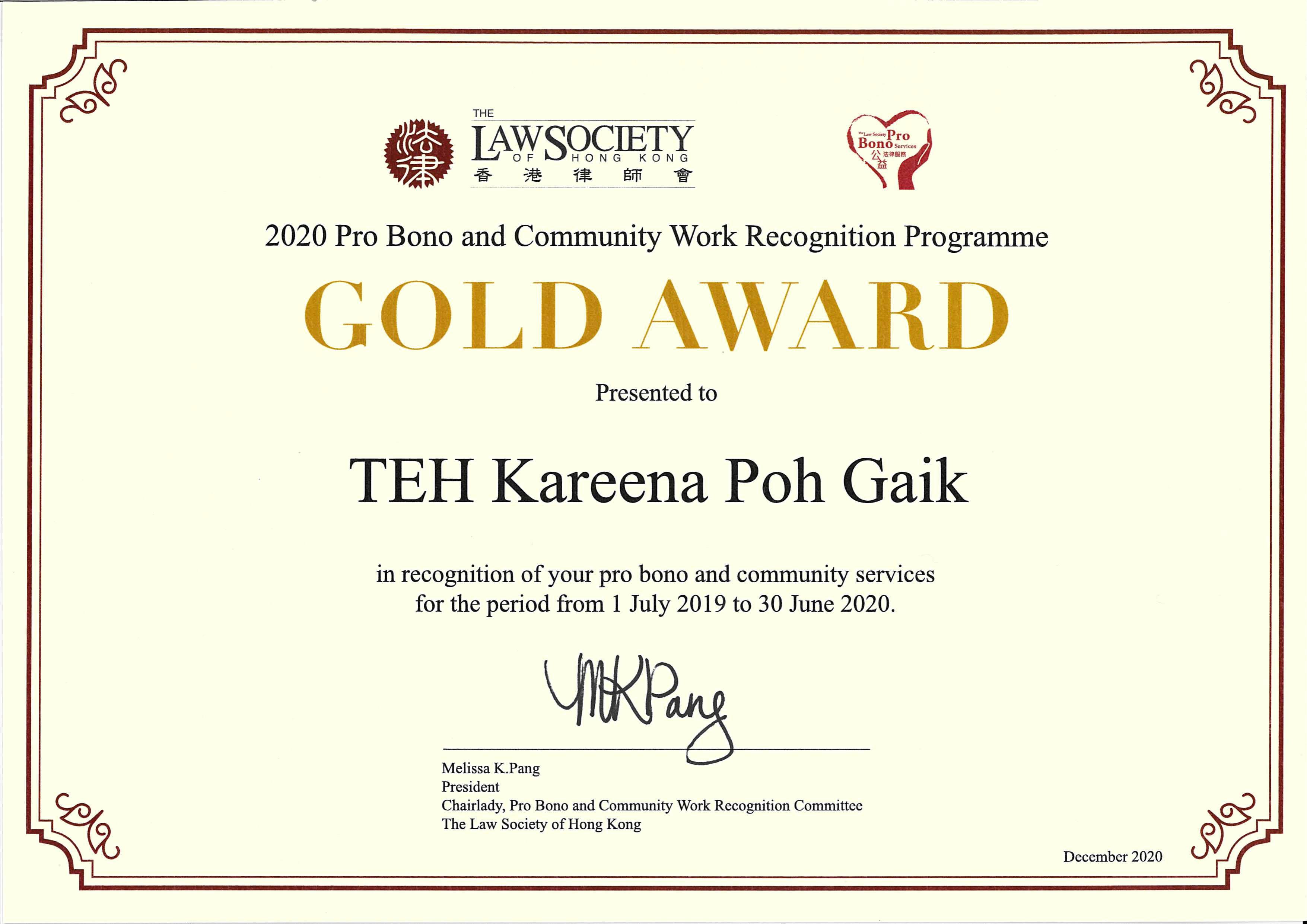 Individual Gold Award in Pro Bono and Community Services by The Law Society of Hong Kong, LC Lawyers LLP, Kareena Teh, 2020