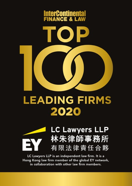 Top 100 Leading Firm in 2020 by InterContinental Finance & Law