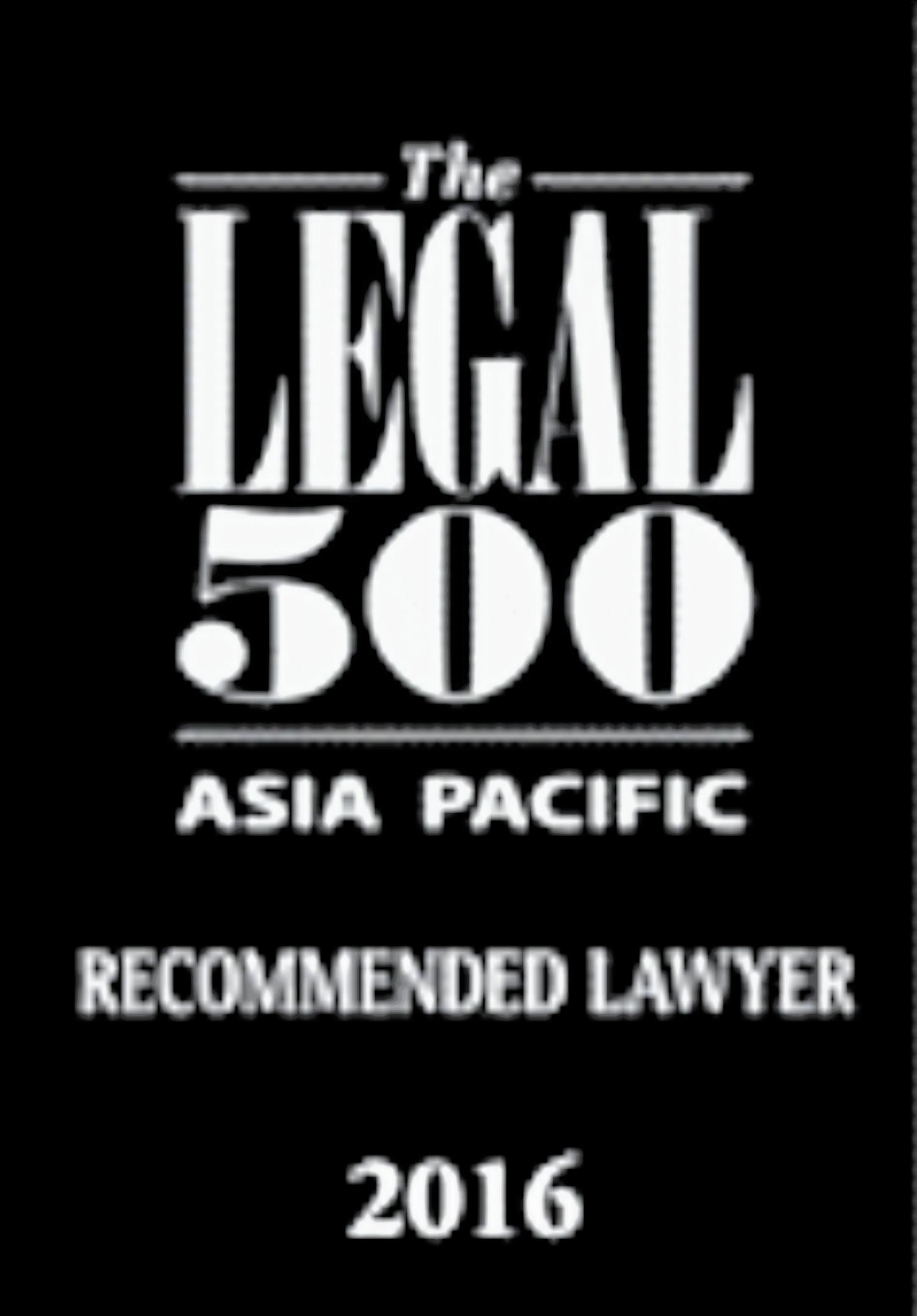 《亚太法律500强》(Legal 500 Asia Pacific) 香港区推荐律师:私人财富管理, 2016