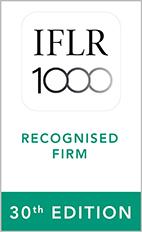 """《国际金融法律评论》(IFLR1000)2021年资本市场(股权),兼并与收购,重组与破产清算领域""""备受注目""""香港律师事务所"""