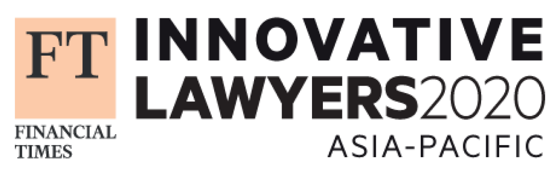 "Top 20 Most Innovative Law Firms in FT Innovative Lawyers Asia Pacific 2020 as ""Highly Commended"" Responsible Law Firm and ""Commended"" Innovative Practice of Law"