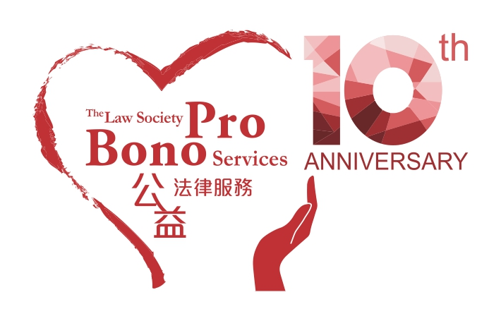 Gold Law Firm Award in Pro Bono Service by The Law Society of Hong Kong 2019
