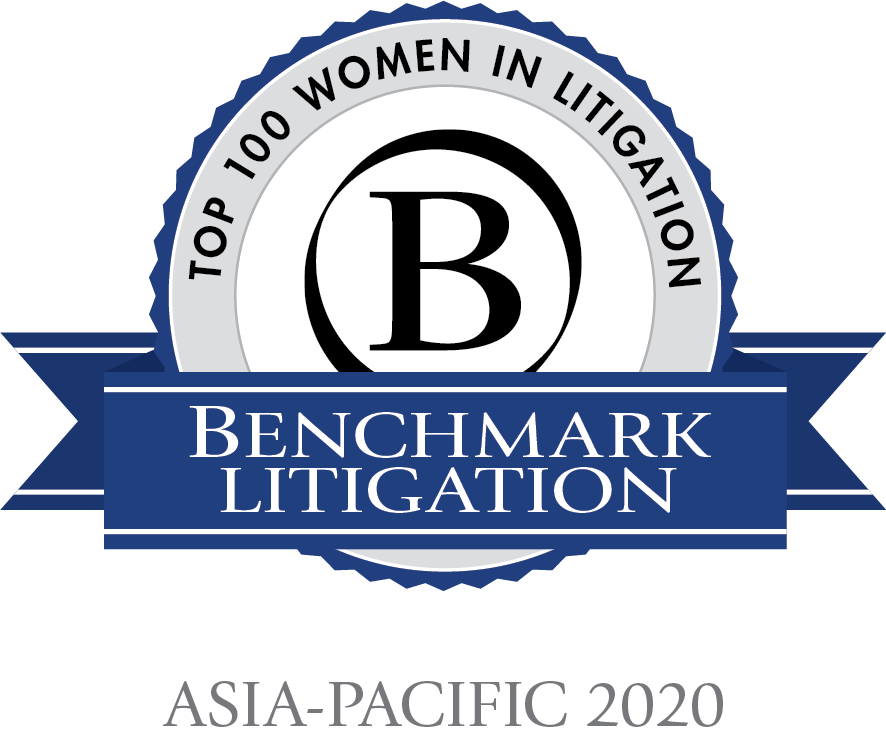 Top 100 Women in Litigation Asia-Pacific, Kareena Teh, 2020
